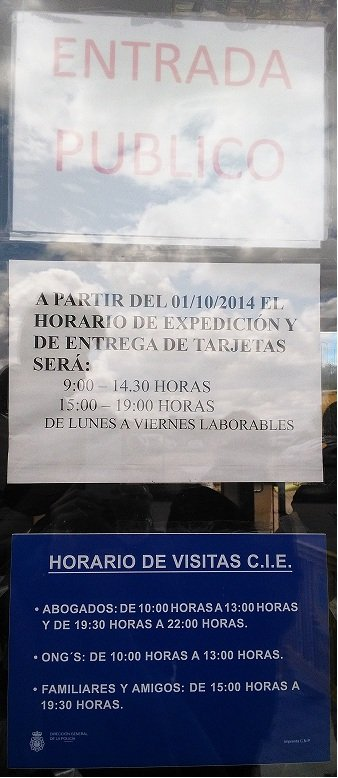 Horarios visita centro internamiento extranjeros madrid for Oficina de extranjeria madrid aluche